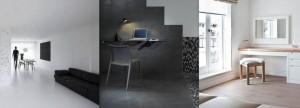 oshibki dizajna interera 300x108 Ошибки в дизайне   Излишняя строгость